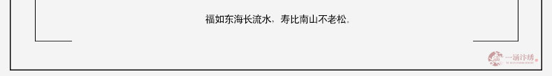 松寿-(2)_05