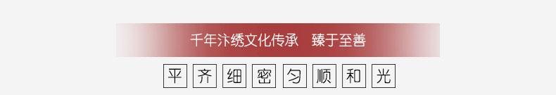笑口常开-(1)_01