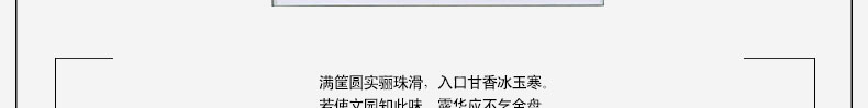 春华秋甜-(2)_05
