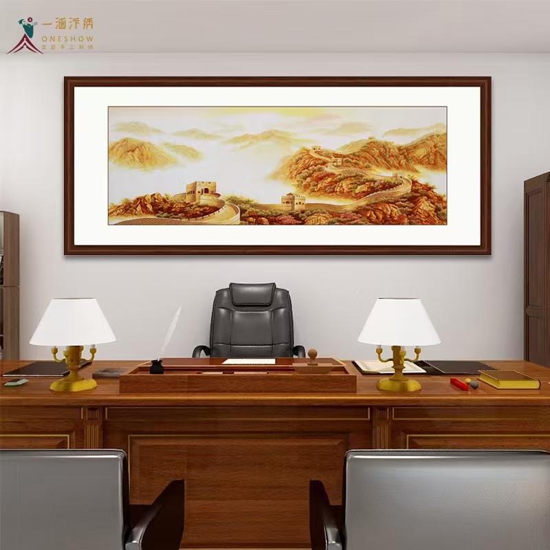 老板办公室挂什么画好?手工刺绣金色长城图