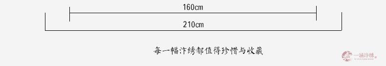 迎客松-(3)_04