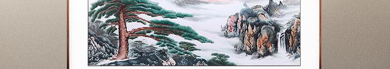 迎客松-(5)_03