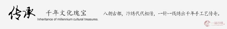 迎客松-(14)_05
