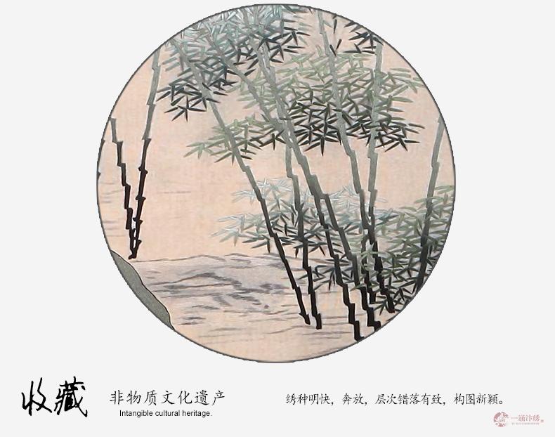 七贤图 (14)