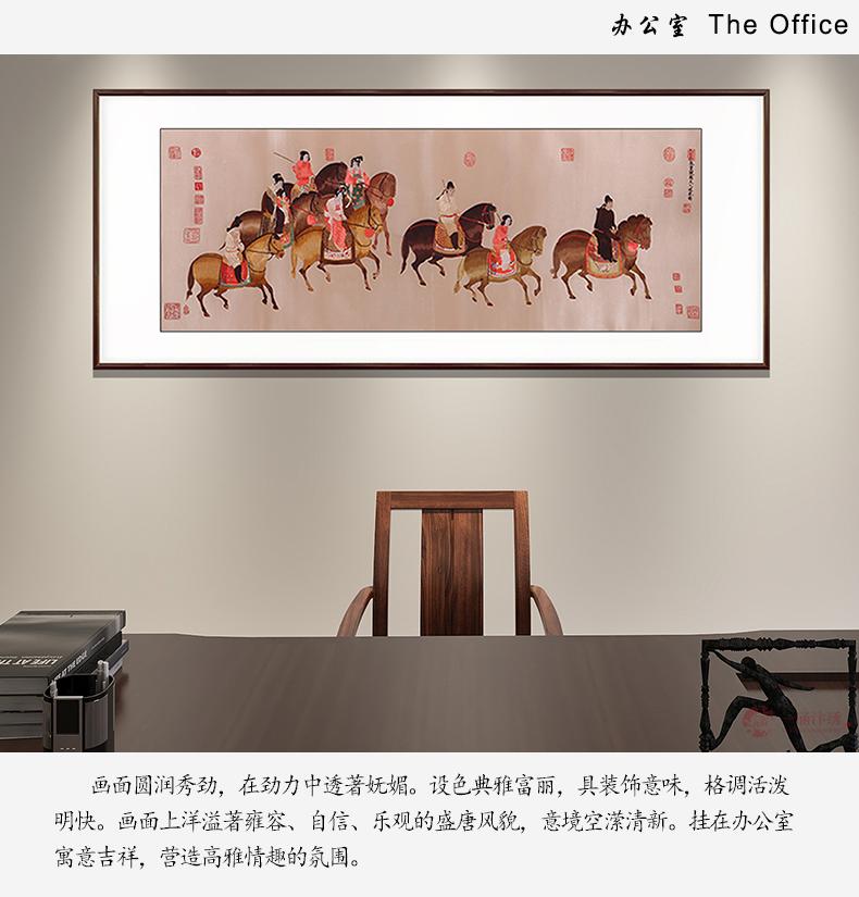 虢国夫人游春图 (6)
