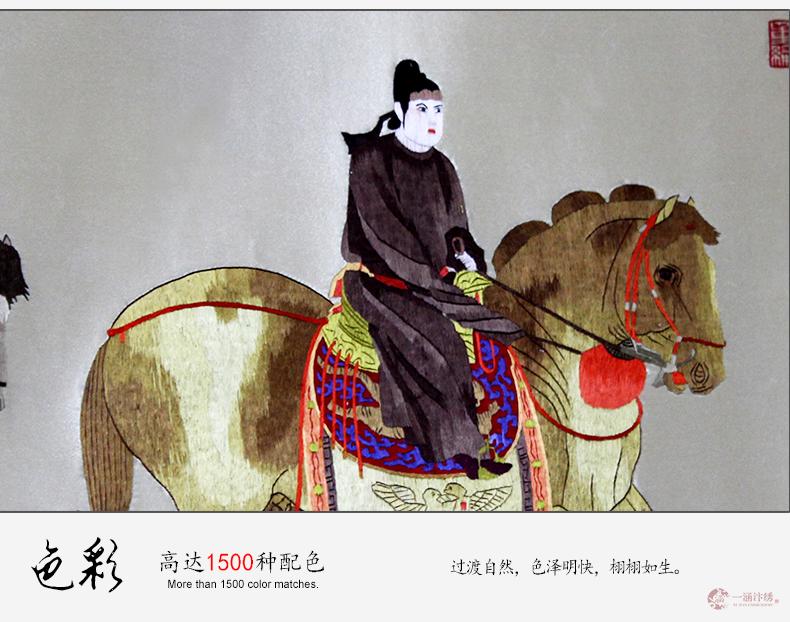 虢国夫人游春图 (9)