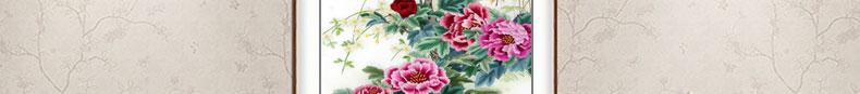 春色满园-(6)_04