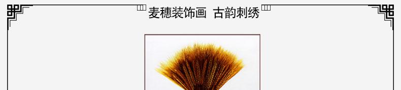 麦穗-(2)_02