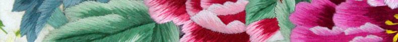 春色满园-(8)_04