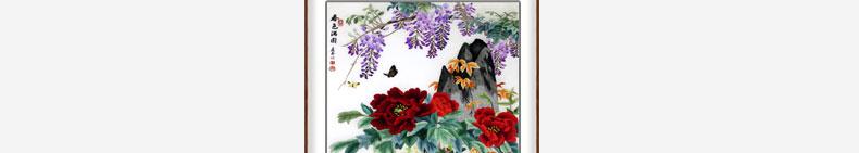 春色满园-(1)_03