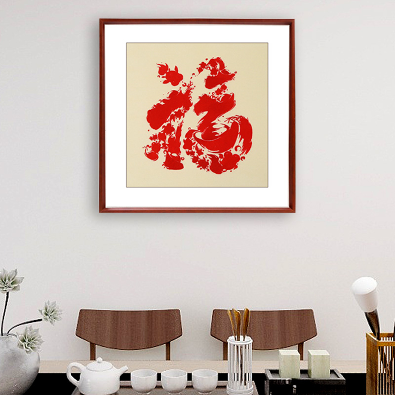 刺绣餐厅画 鱼福图