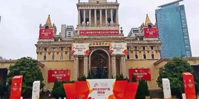 一涵汴绣亮相第十二届中国艺术节演艺及文创产品博览会
