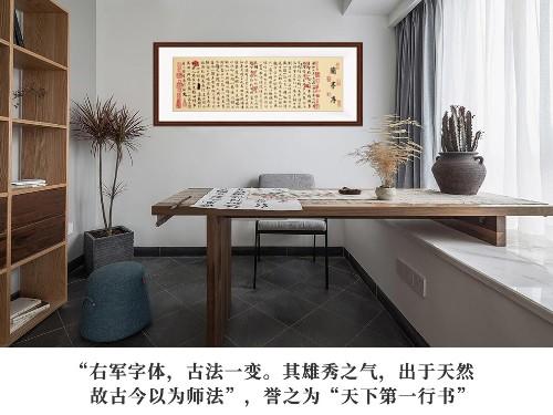 手工刺绣新中式书房装饰画《兰亭序》
