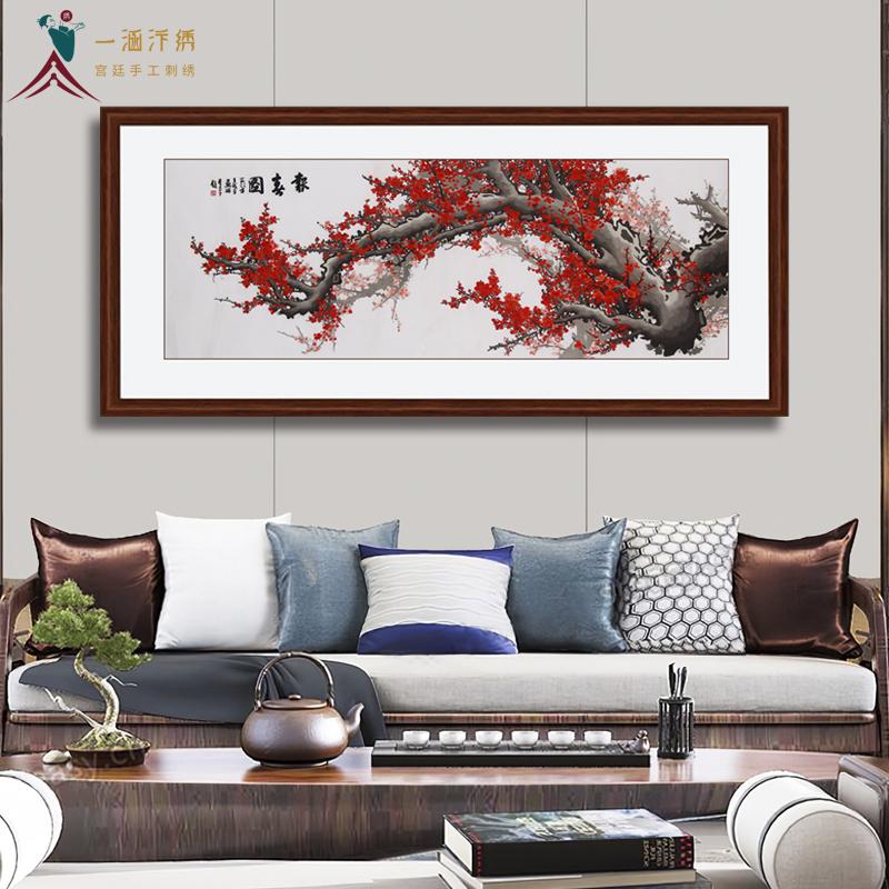 客厅沙发背景墙装饰画 刺绣报春图