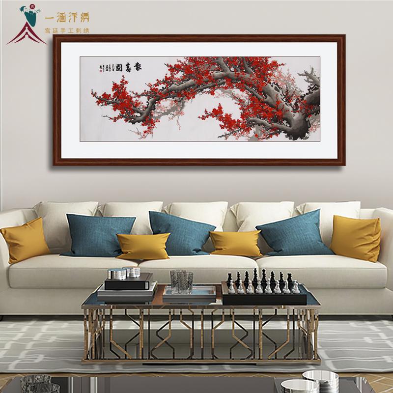 刺绣梅花报春图 客厅装饰画