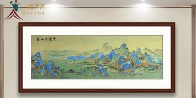 一幅刺绣千里江山图 带您走进青绿山水画