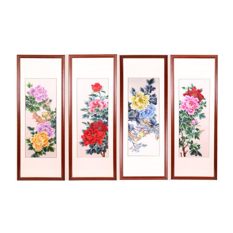 客厅装饰画 刺绣牡丹四扇屏