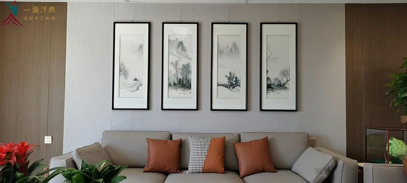 客厅挂画 刺绣山水四条屏