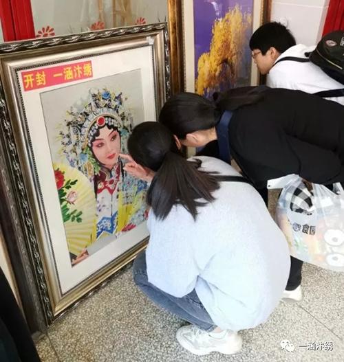 """春暖花开,相聚在""""汴绣之韵""""系列研学活动第四站"""