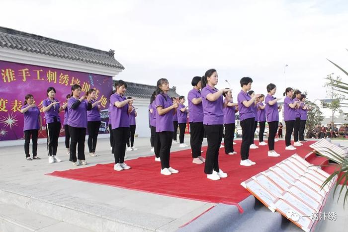 明港镇清淮村刺绣培训班第一月度表彰大会暨生日会