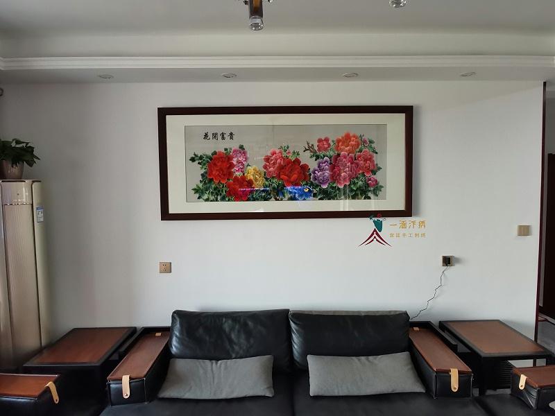 客厅挂画 刺绣牡丹图