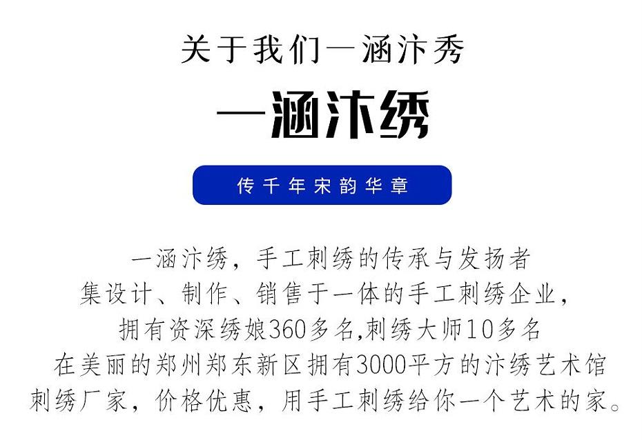 a8fc6879d71c8227ceb8a806ceb4549_看图王_12