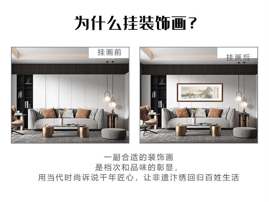 6adcbf7d8572cfb5bced5491a63c7a8_看图王_03