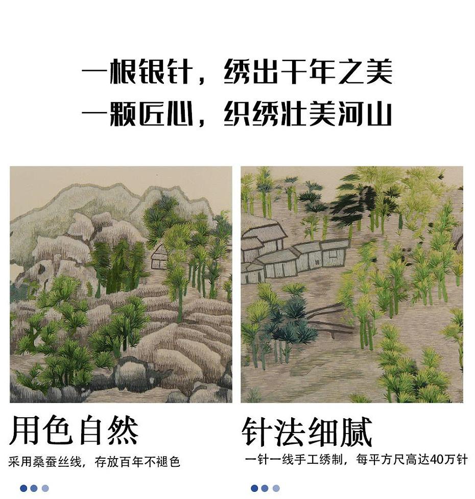 6adcbf7d8572cfb5bced5491a63c7a8_看图王_06
