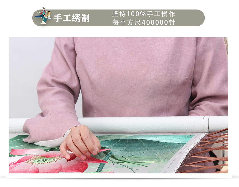 6adcbf7d8572cfb5bced5491a63c7a8_看图王_14
