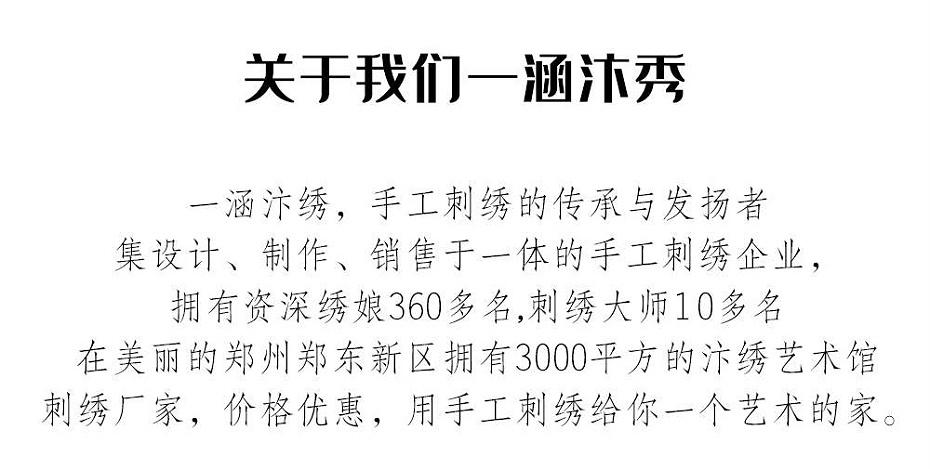 6adcbf7d8572cfb5bced5491a63c7a8_看图王_18