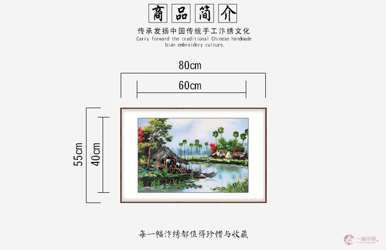 乡间小溪 (3)