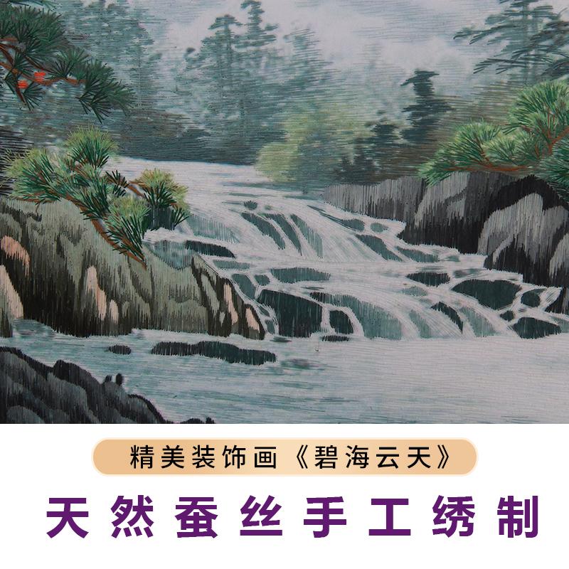刺绣山水画细节