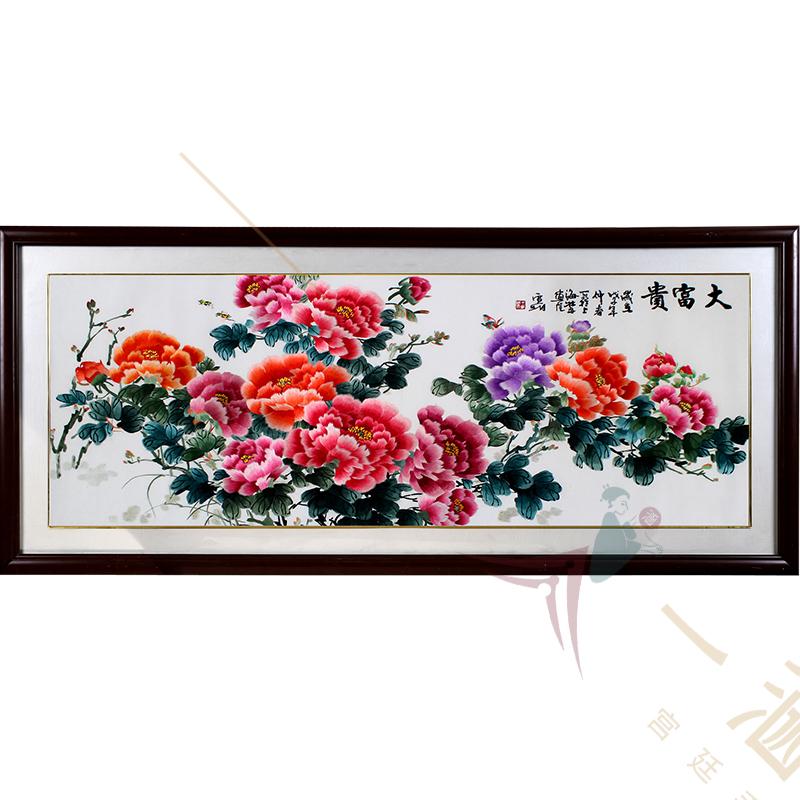 客厅装饰画 刺绣大富贵牡丹图