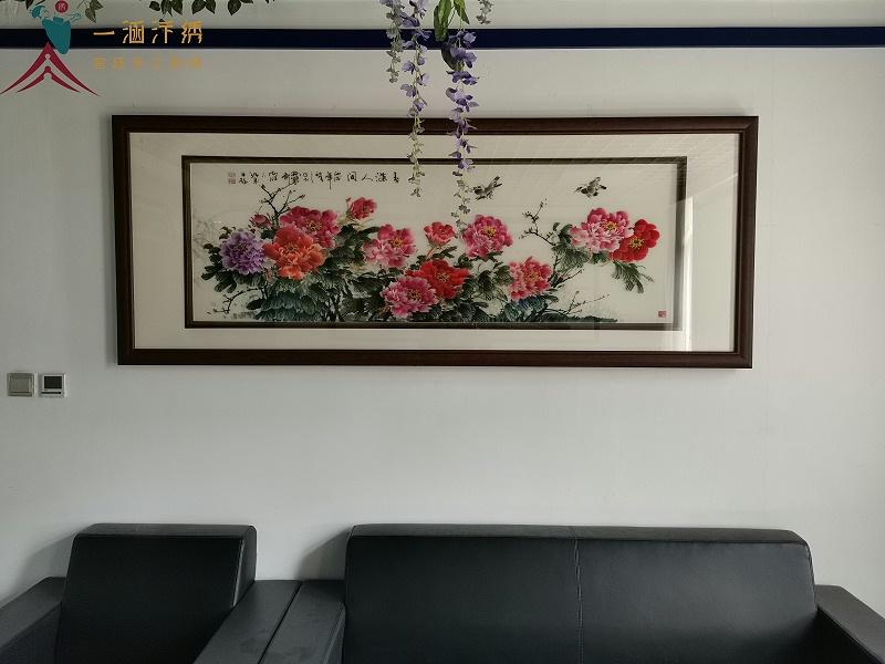 办公室挂牡丹 刺绣牡丹画