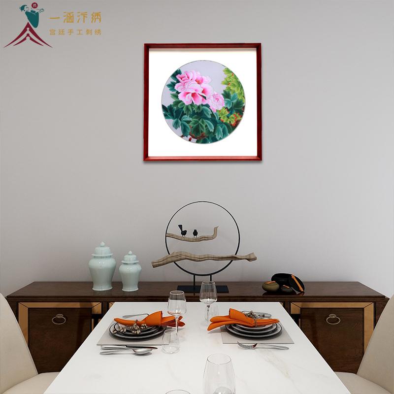 汴绣牡丹图装饰餐厅