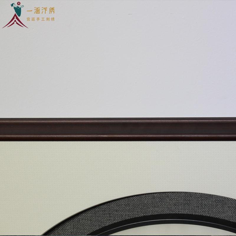 刺绣山水装框细节