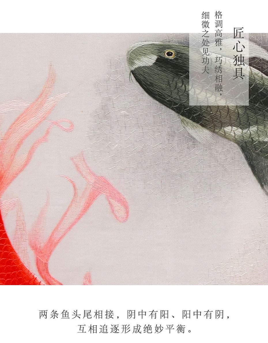 太极鱼装饰画详情页_06