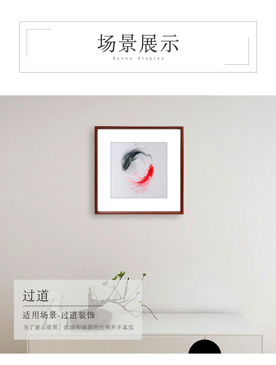 太极鱼装饰画详情页_07