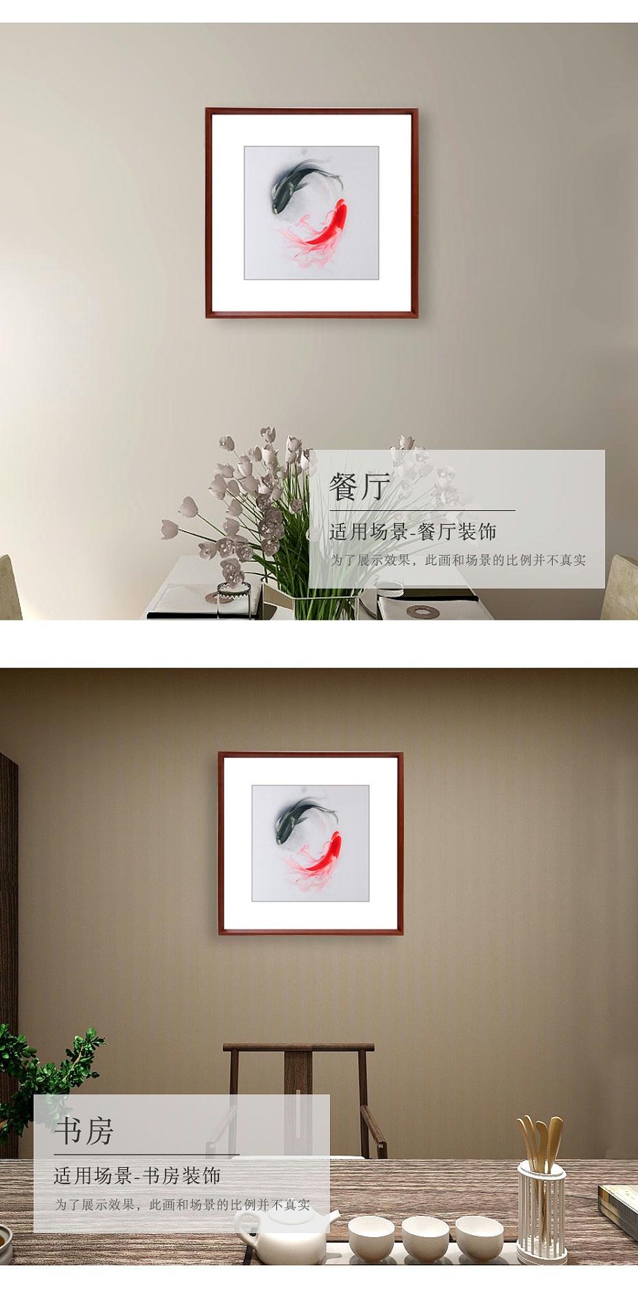 太极鱼装饰画详情页_08