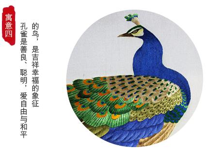 富贵祯祥 孔雀牡丹装饰画
