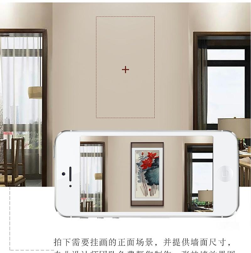 新房客厅挂什么画好 一涵汴绣免费设计
