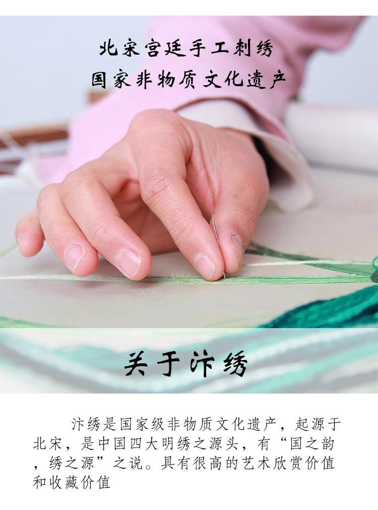 针线间体验手工刺绣魅力