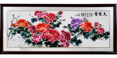 中式客厅装装饰画 国画牡丹吉祥如意
