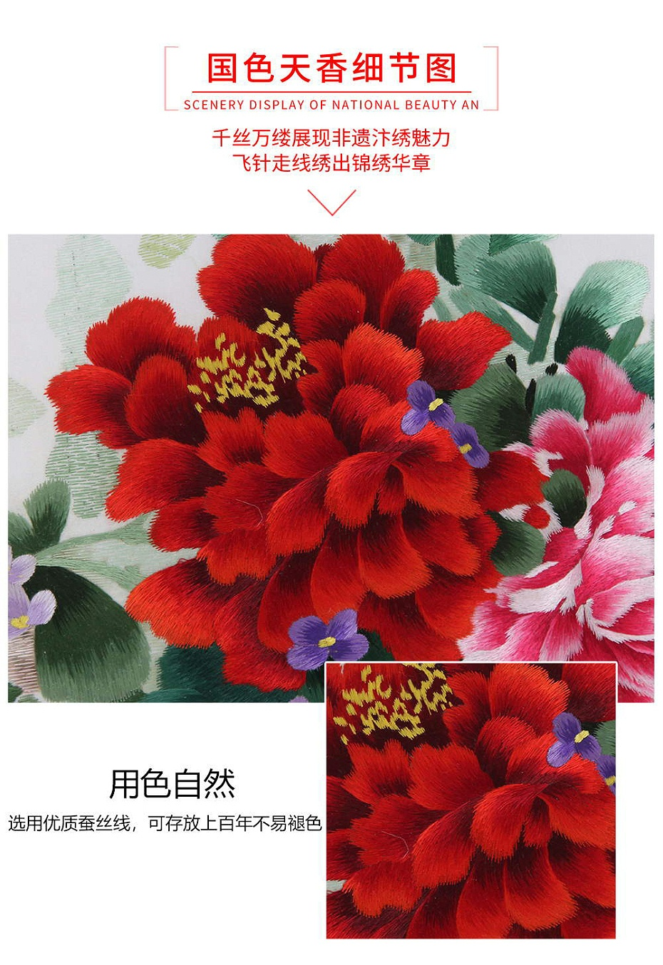 b9a3bfe7efc0b89282096df6feaa7d1_看图王_07