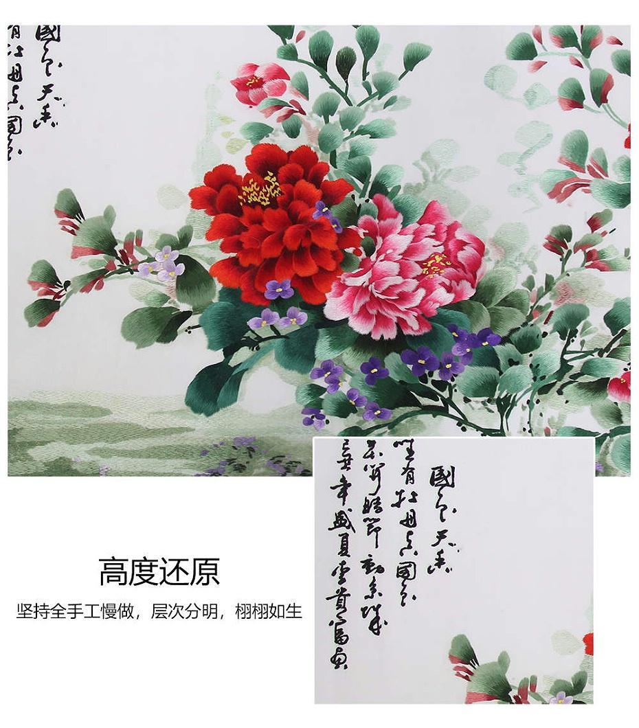 b9a3bfe7efc0b89282096df6feaa7d1_看图王_09
