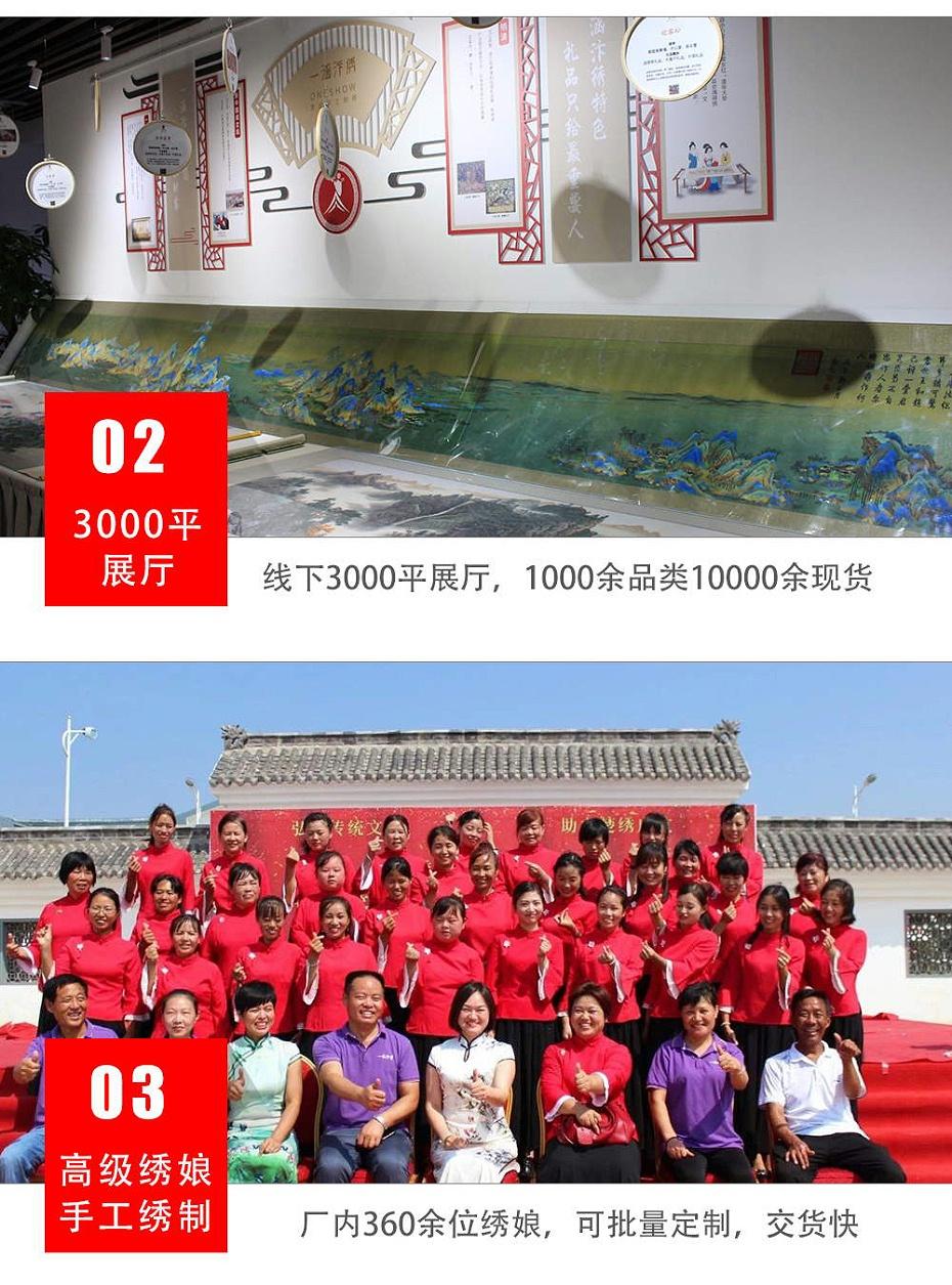 b9a3bfe7efc0b89282096df6feaa7d1_看图王_11