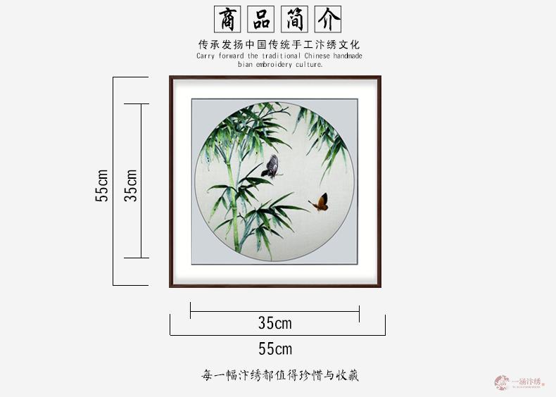 蝶与竹 (3)