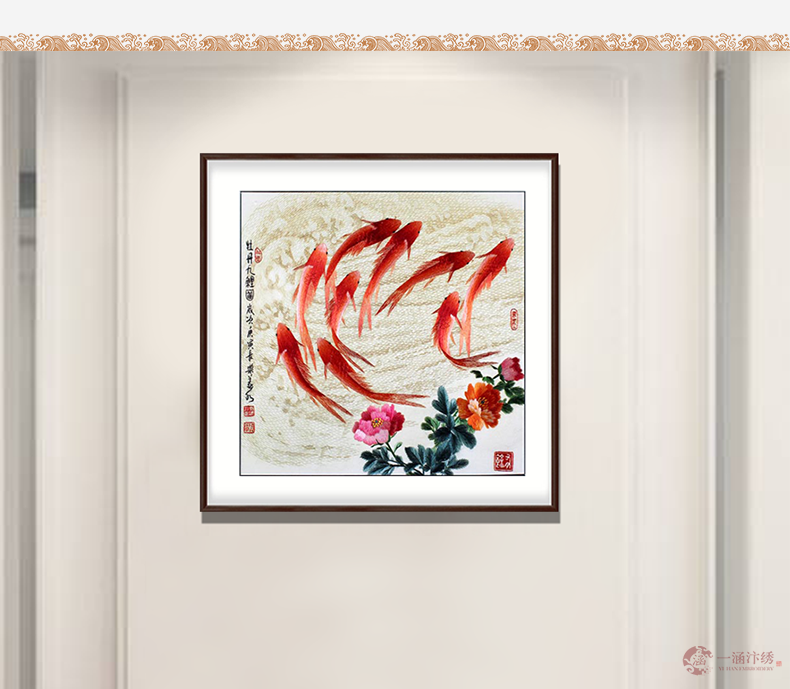 牡丹九鲤图 (6)