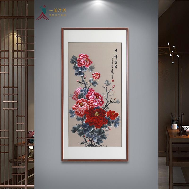 走廊玄关装饰画 刺绣牡丹图