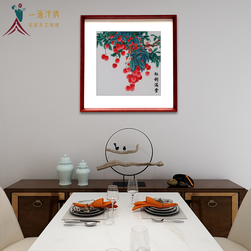 餐厅挂什么画好 刺绣红利满堂